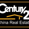 Century 21 China Real Estate Reports First Quarter 2014 Unaudited Financial Results